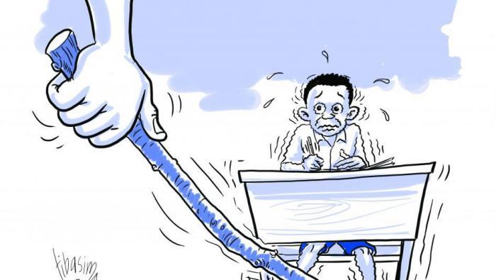 corporal punishment in school