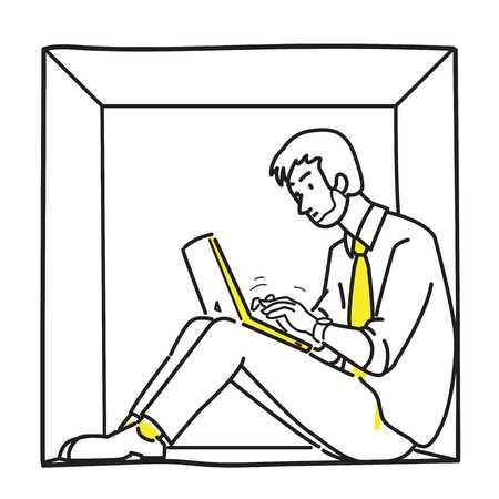 Introvert on computer